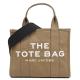 THE TOTE BAG - 372-SLATE GREEN